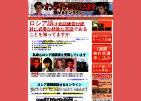 hanaseru-online.com