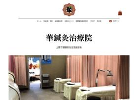 hanashinkyu.com