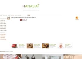 hanasiai.co.kr