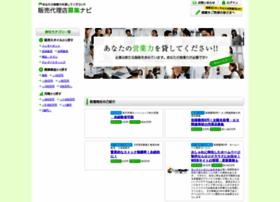 hanbai-dairiten.com