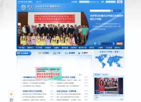 hanban.edu.cn