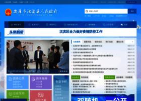 hanbin.gov.cn