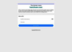 hanchuan.com