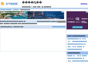 hanchuan.tqybw.com