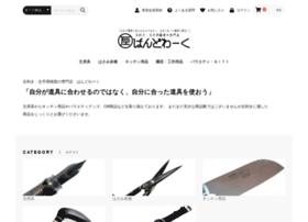 hand-work.net