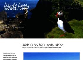 handa-ferry.com