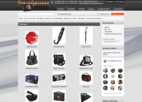 handbags-shop.ru