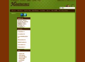 handiworksthailand.com