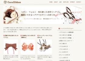 handmade.ribbonshop.jp