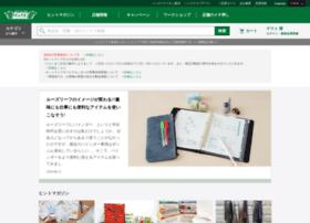 hands-net.jp