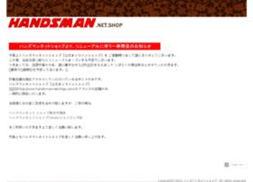 handsmannetshop.com