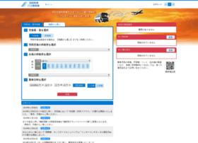 hanedabus.jp