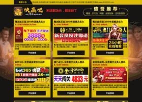 hanfangmagnet.com