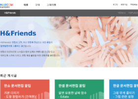 hanfriends.com