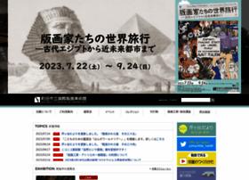 hanga-museum.jp