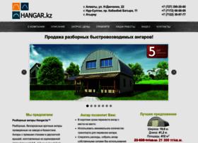 hangar.kz