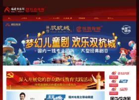 hangbai.com.cn