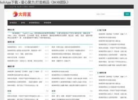 hangkong123.com