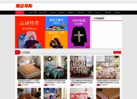hangmiwang.com