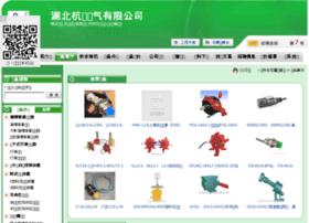 hangron.gkzhan.com