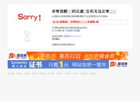 hanguo.xmwww.com