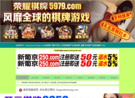 hanguohuaniang.com