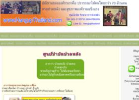 hangupthailand.com