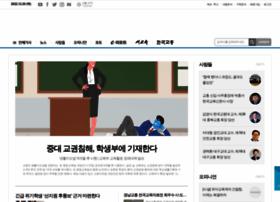 hangyo.com