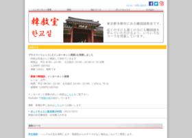 hangyosil.com