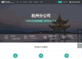 hangzhou.300.cn