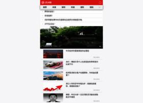 hangzhou.com.cn