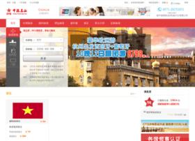 hangzhou.ctsho.com