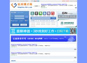 hangzhou.hbrc.com