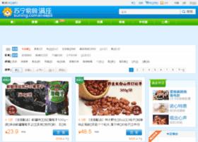 hangzhou.manzuo.com