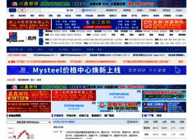 hangzhou.mysteel.com