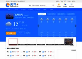 hangzhou.tianqi.com