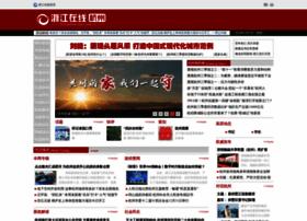 hangzhou.zjol.com.cn