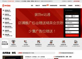 hangzhou.zsezt.com