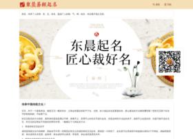 hangzhoutrip.cn