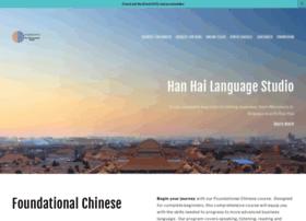 hanhai-language.com