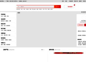 hanhehanjia.pt37.com