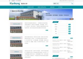 hanhonggroup.com