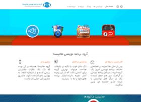 hanista.com