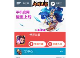 hanjiangsanguo.com