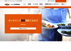 hanjoukai.com