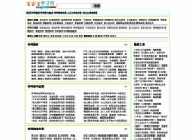 hanju100.com