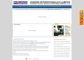 hanking.cc