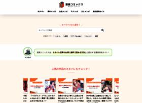 hankyu-com.co.jp