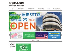 hankyu-oasis.com