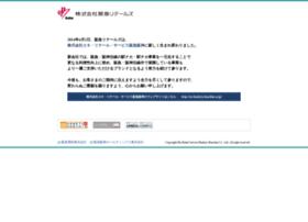 hankyu-retails.co.jp